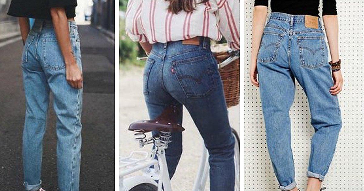 mujeres con los mejores jeans